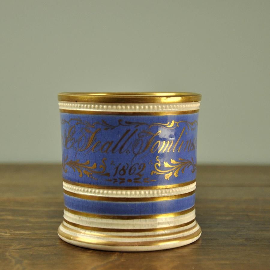 19th century Commemorative Mug