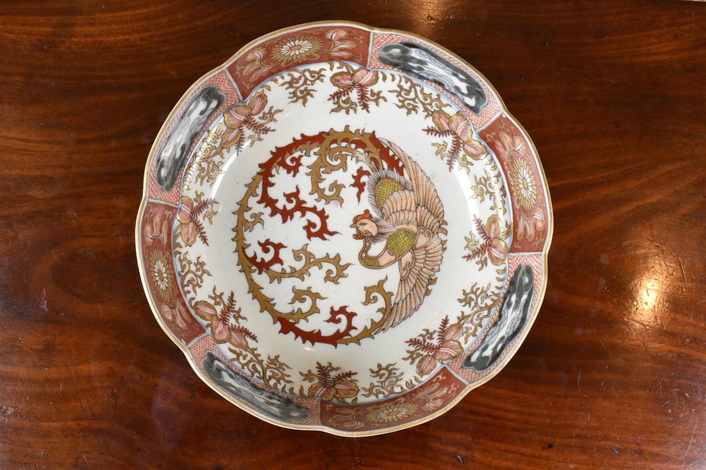 19th c. Japanese Imari Bowl