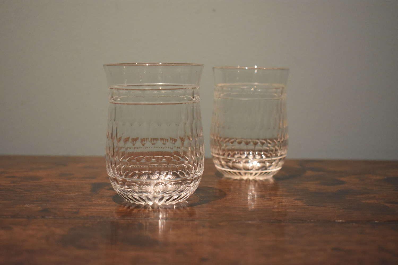 Pair of Whitefriars 'Roman cut' beakers